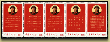 Stamp collection China